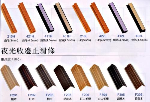 木地板,塑胶地砖(m) (8) 超耐磨地板 (1) 实木型地板 (1) 海岛型地板