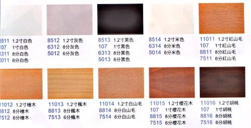 PVC塑膠硬質封邊條(請點圖片查顏色說明)